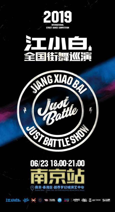 Just Battle Show 2019 Chongqing