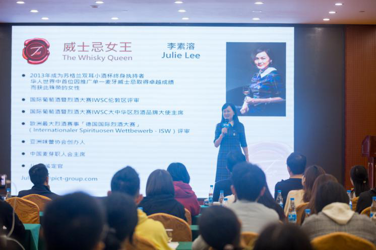 Whisky Queen Julie Lee at JIANGXIAOBAI